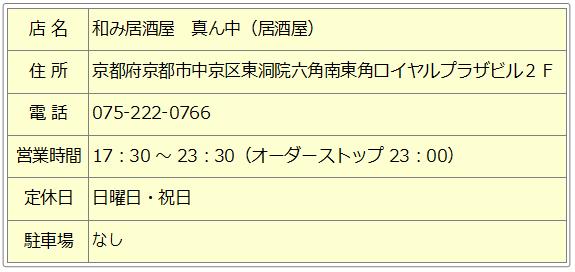 f:id:morris451:20190715171101p:plain