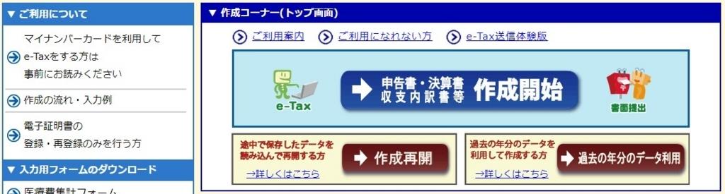 f:id:moru-zou:20180212111627j:plain