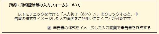 f:id:moru-zou:20180212112317j:plain