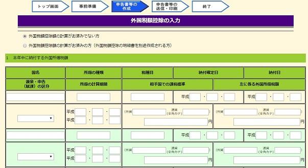 f:id:moru-zou:20180212125659j:plain