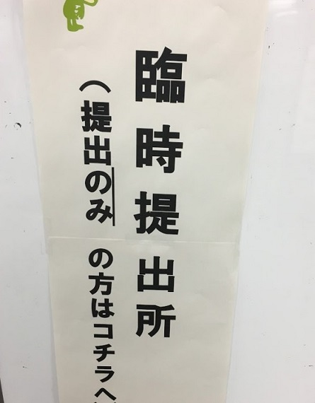 f:id:moru-zou:20180217112601j:plain
