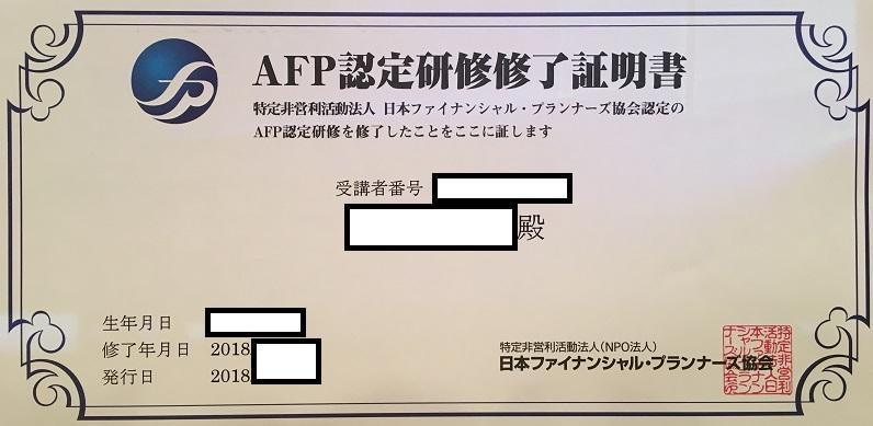 f:id:moru-zou:20181208212540j:plain