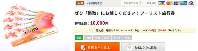 f:id:moru-zou:20181208220134j:plain
