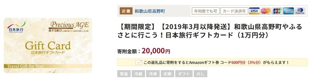 f:id:moru-zou:20181208220221j:plain