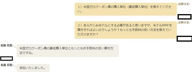 f:id:moru-zou:20190424101257j:plain