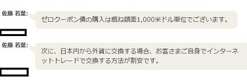 f:id:moru-zou:20190424101305j:plain