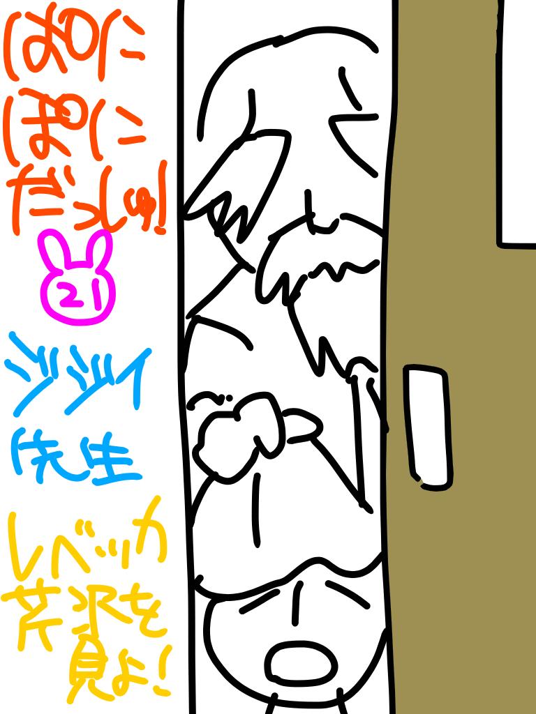 f:id:moruchu0a0:20201024164208p:plain
