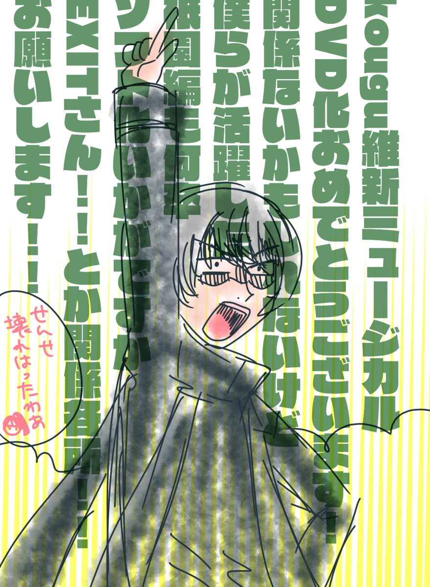 f:id:moruchu0a0:20210321161230p:plain