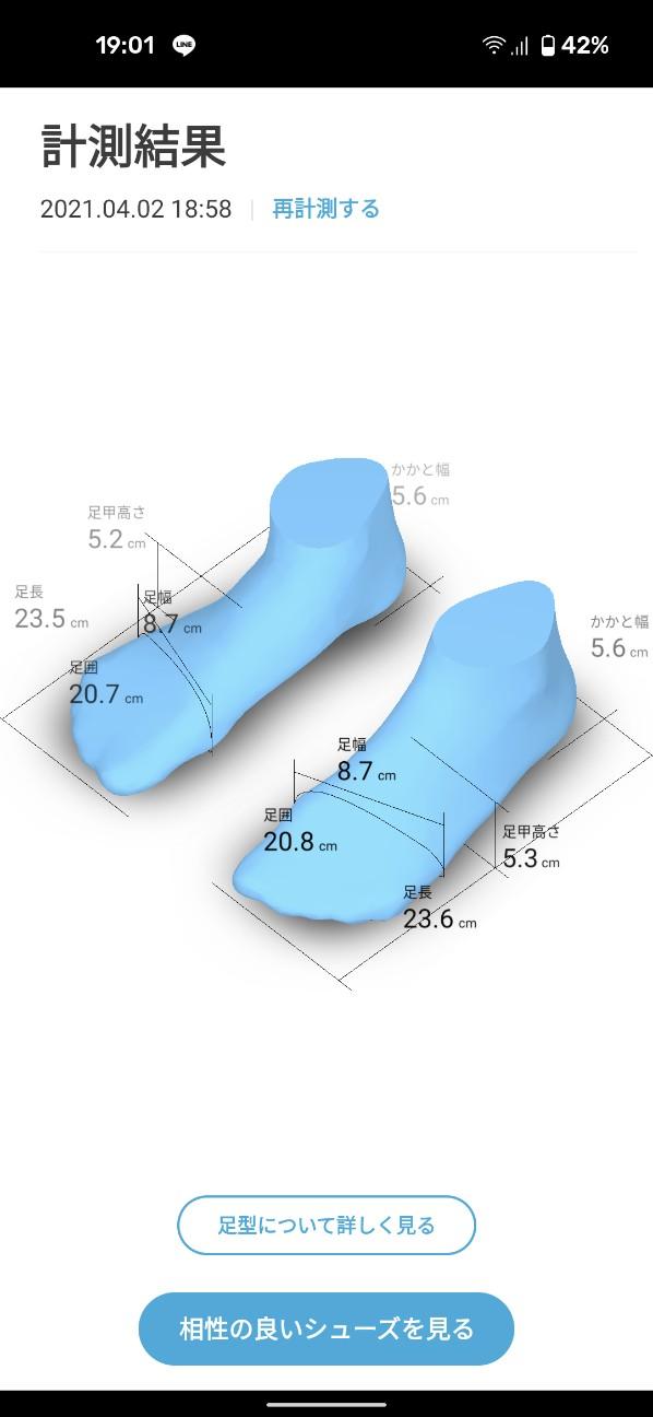 f:id:moruchu0a0:20210404021526j:image