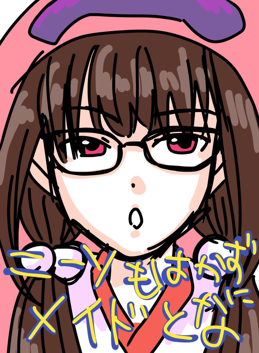f:id:moruchu0a0:20210404141550p:plain
