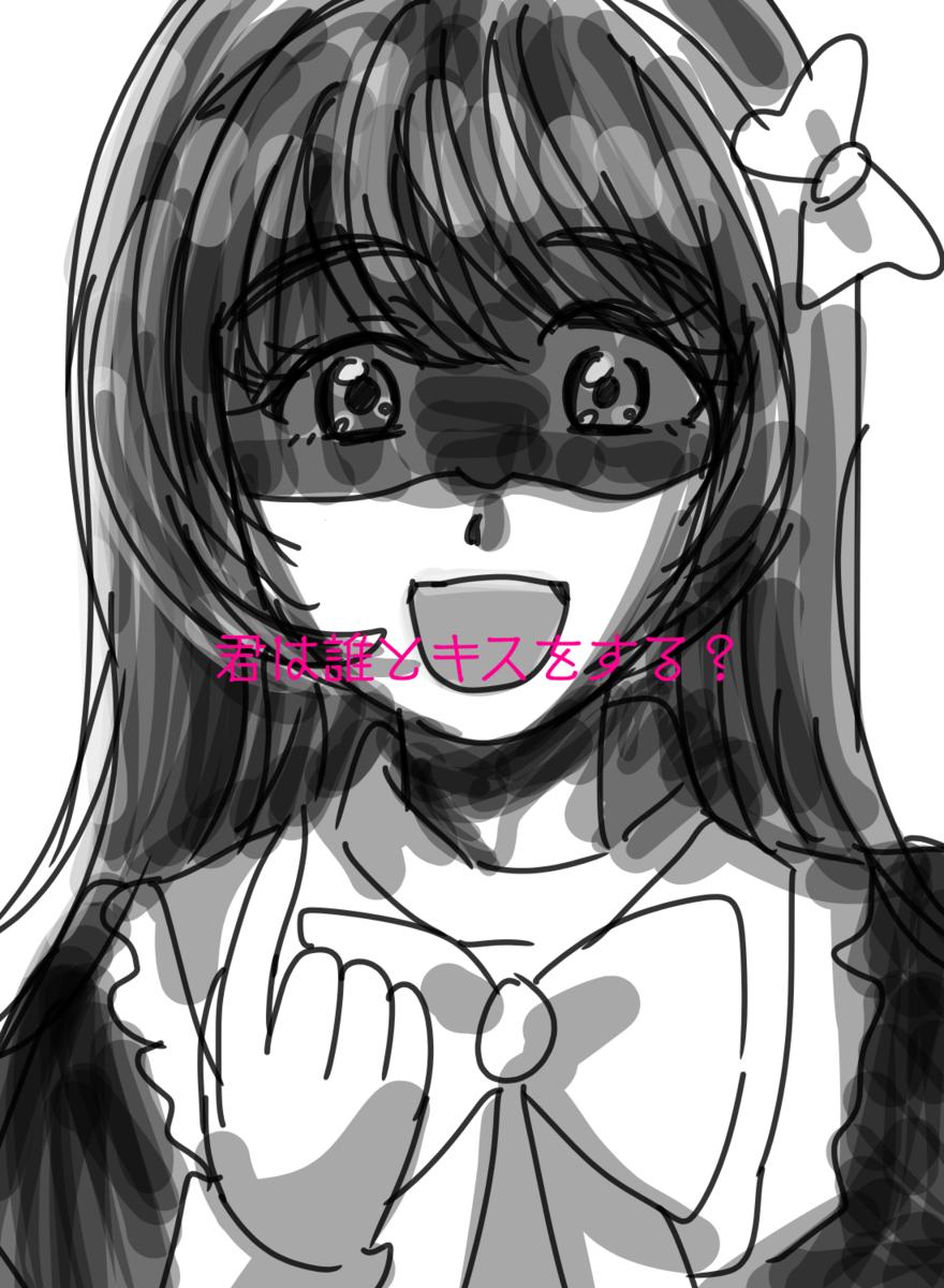 f:id:moruchu0a0:20210411153521p:plain