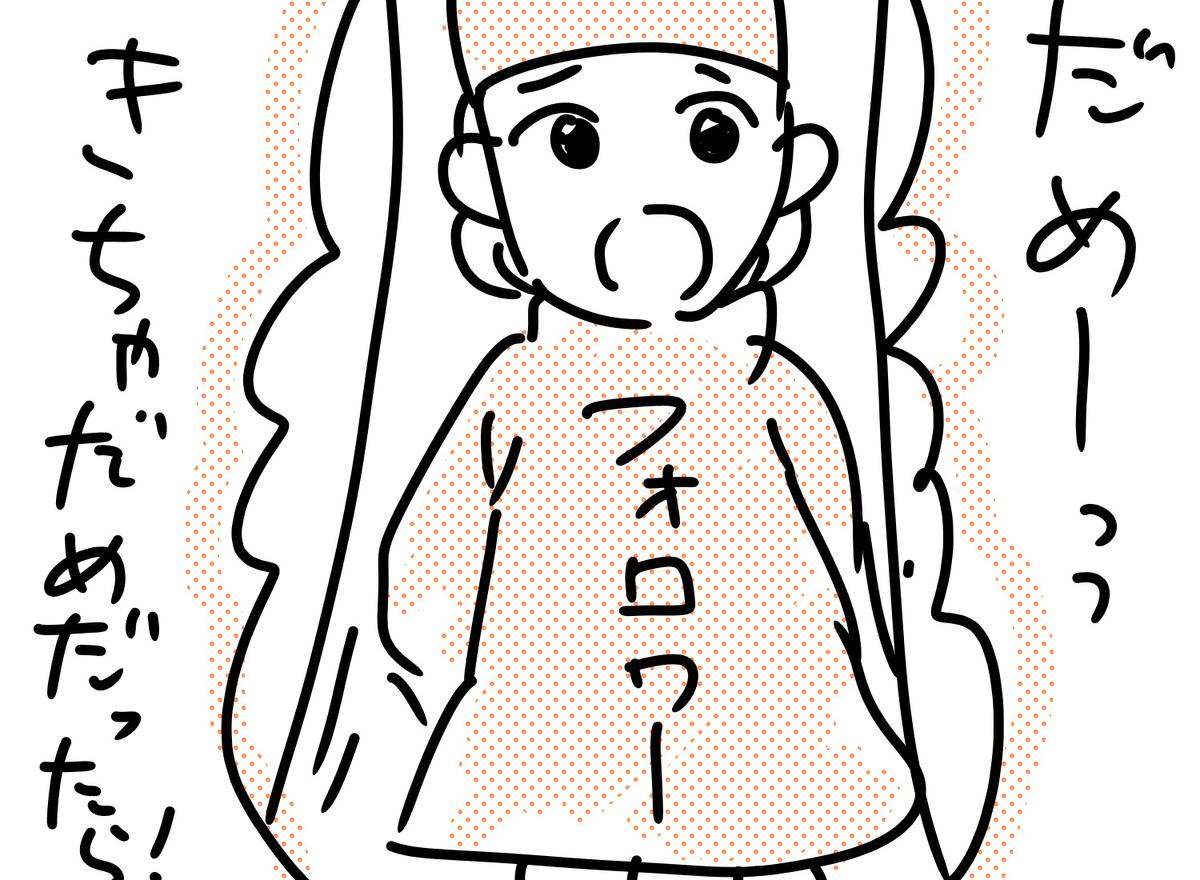 f:id:moruchu0a0:20210411153714j:plain