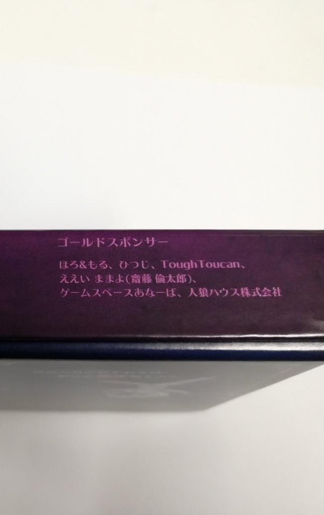 f:id:morujinro:20180424204407j:plain