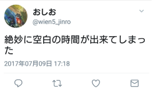 f:id:morujinro:20180804215457p:plain