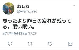 f:id:morujinro:20180804215532p:plain