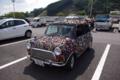 琵琶湖のPAで出会った車