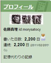 f:id:morysatocy:20170228233613p:image