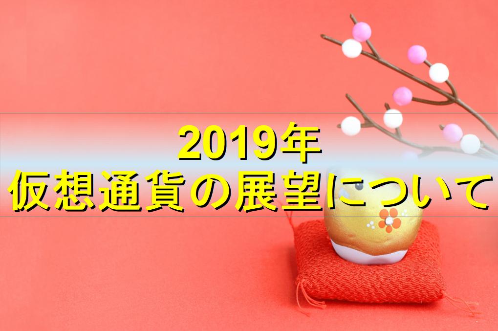 f:id:moshifuku:20190109100034p:plain