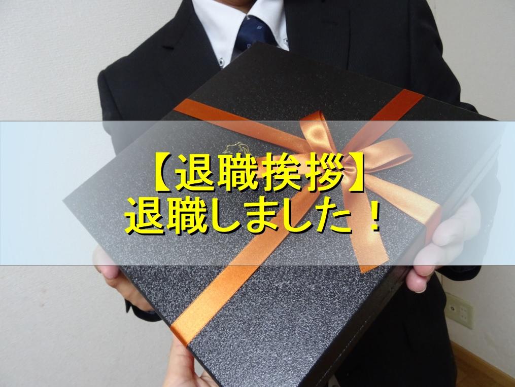 f:id:moshifuku:20190201152406j:plain