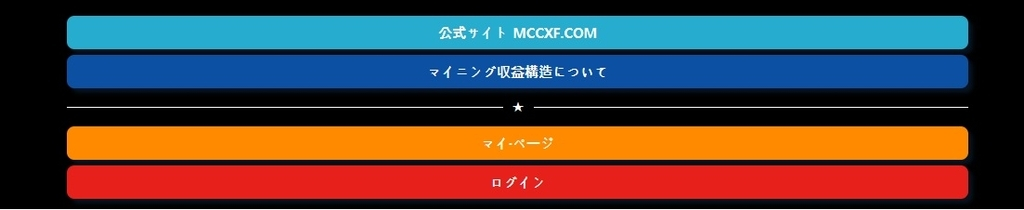 f:id:moshifuku:20190205163935j:plain
