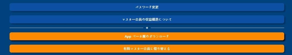f:id:moshifuku:20190205164020j:plain
