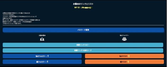 f:id:moshifuku:20190205164130j:plain