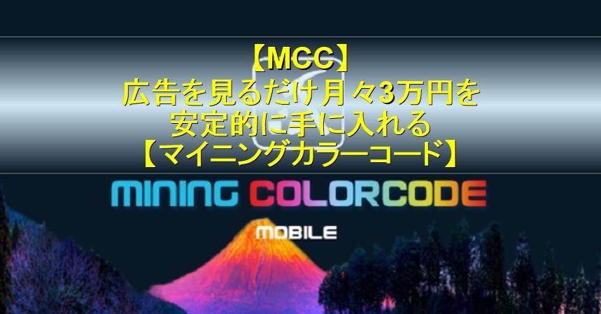 f:id:moshifuku:20190205165533j:plain