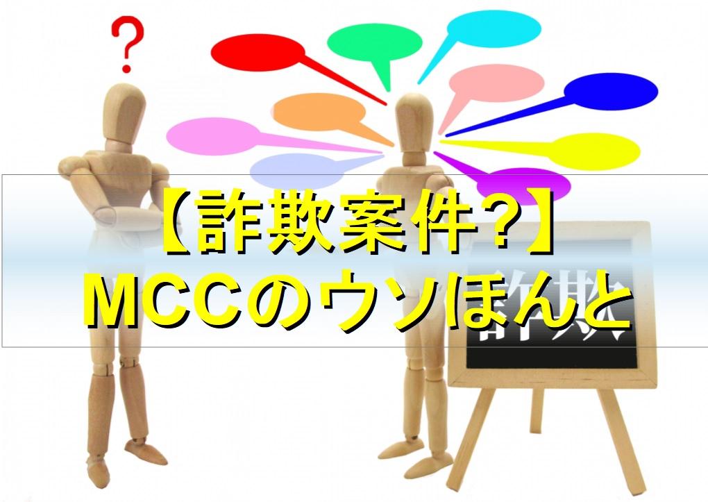f:id:moshifuku:20190207141103j:plain