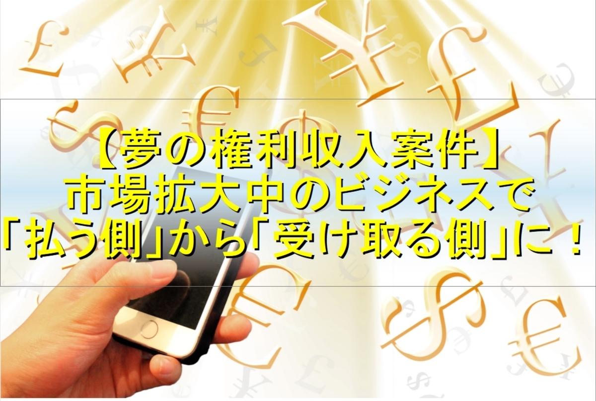 f:id:moshifuku:20190314130226j:plain