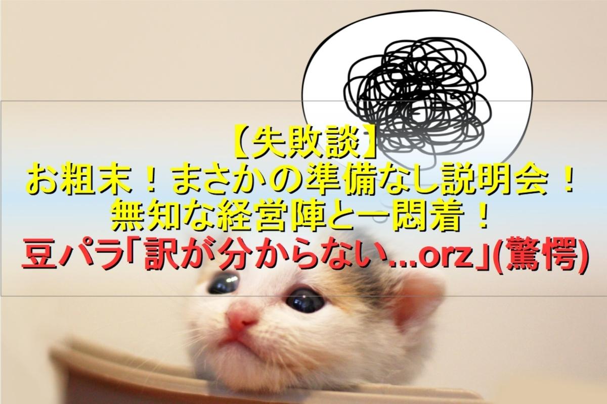 f:id:moshifuku:20190314132509j:plain