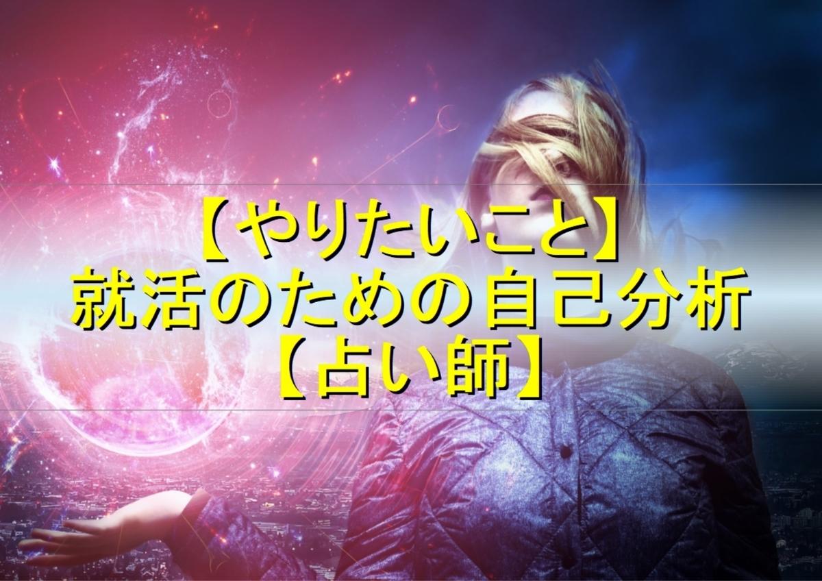 f:id:moshifuku:20190321142210j:plain