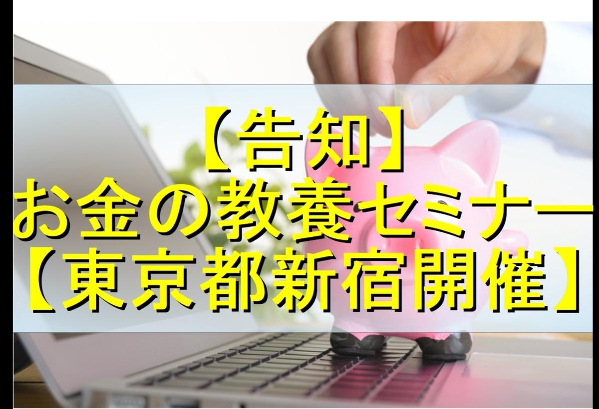 f:id:moshifuku:20190411001940j:plain