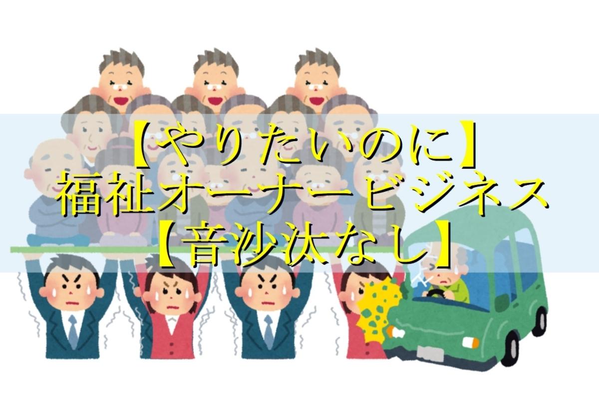 f:id:moshifuku:20190426145306j:plain