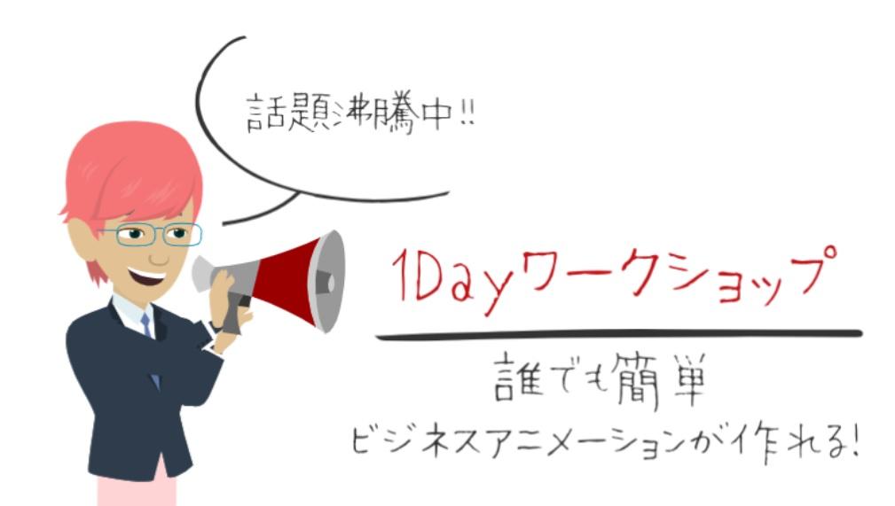 f:id:moshifuku:20190504133726j:plain