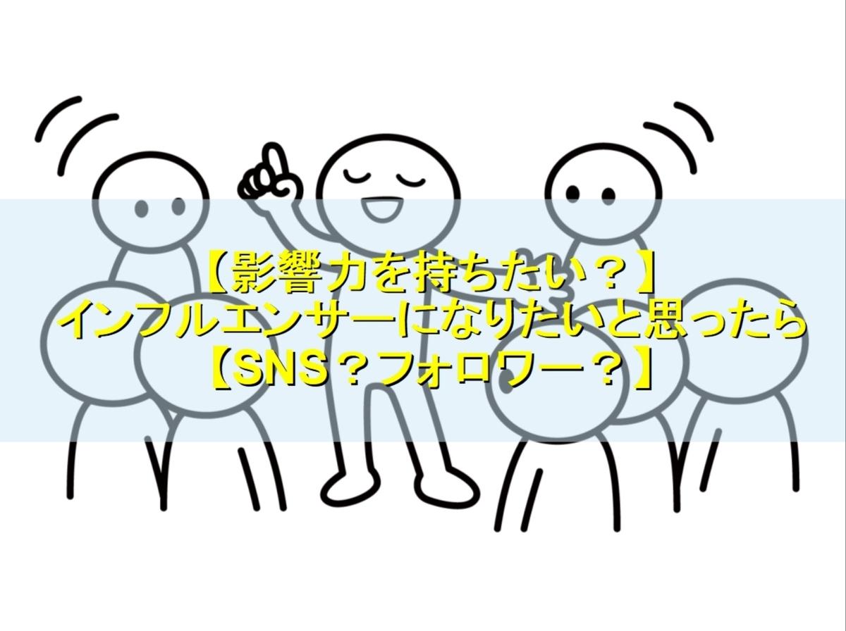 f:id:moshifuku:20190507002032j:plain