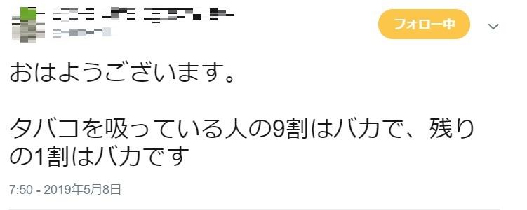 f:id:moshifuku:20190508162449j:plain