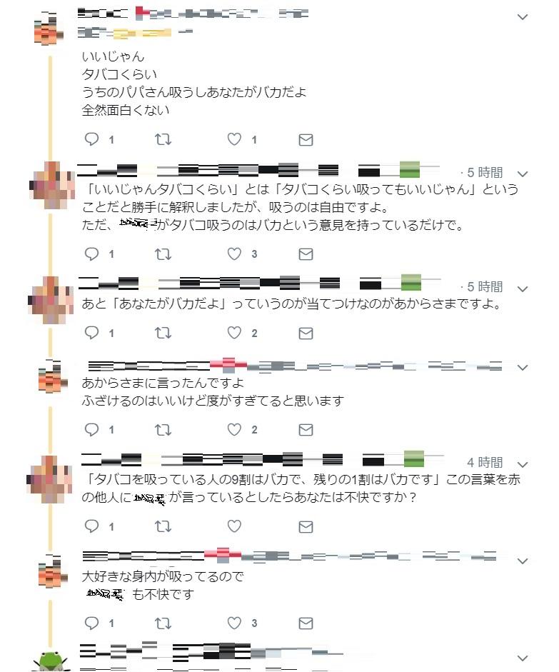 f:id:moshifuku:20190508162507j:plain