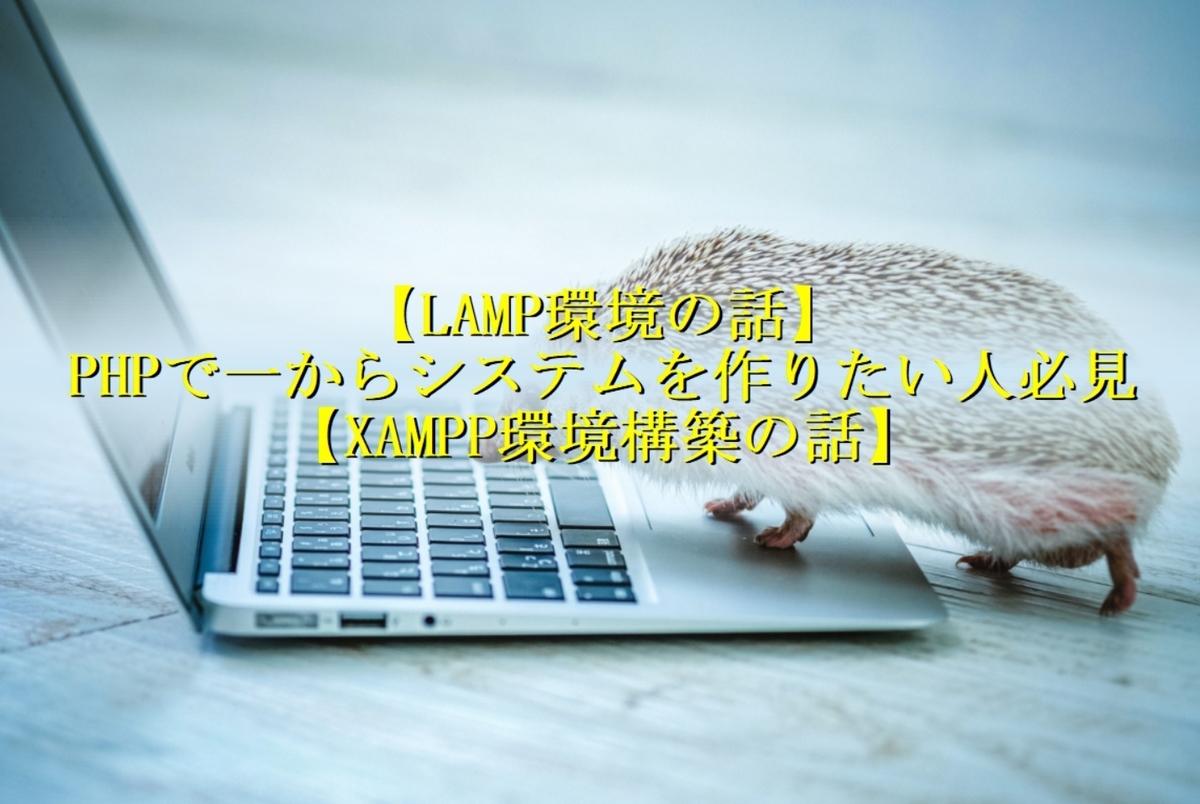 f:id:moshifuku:20190509151828j:plain