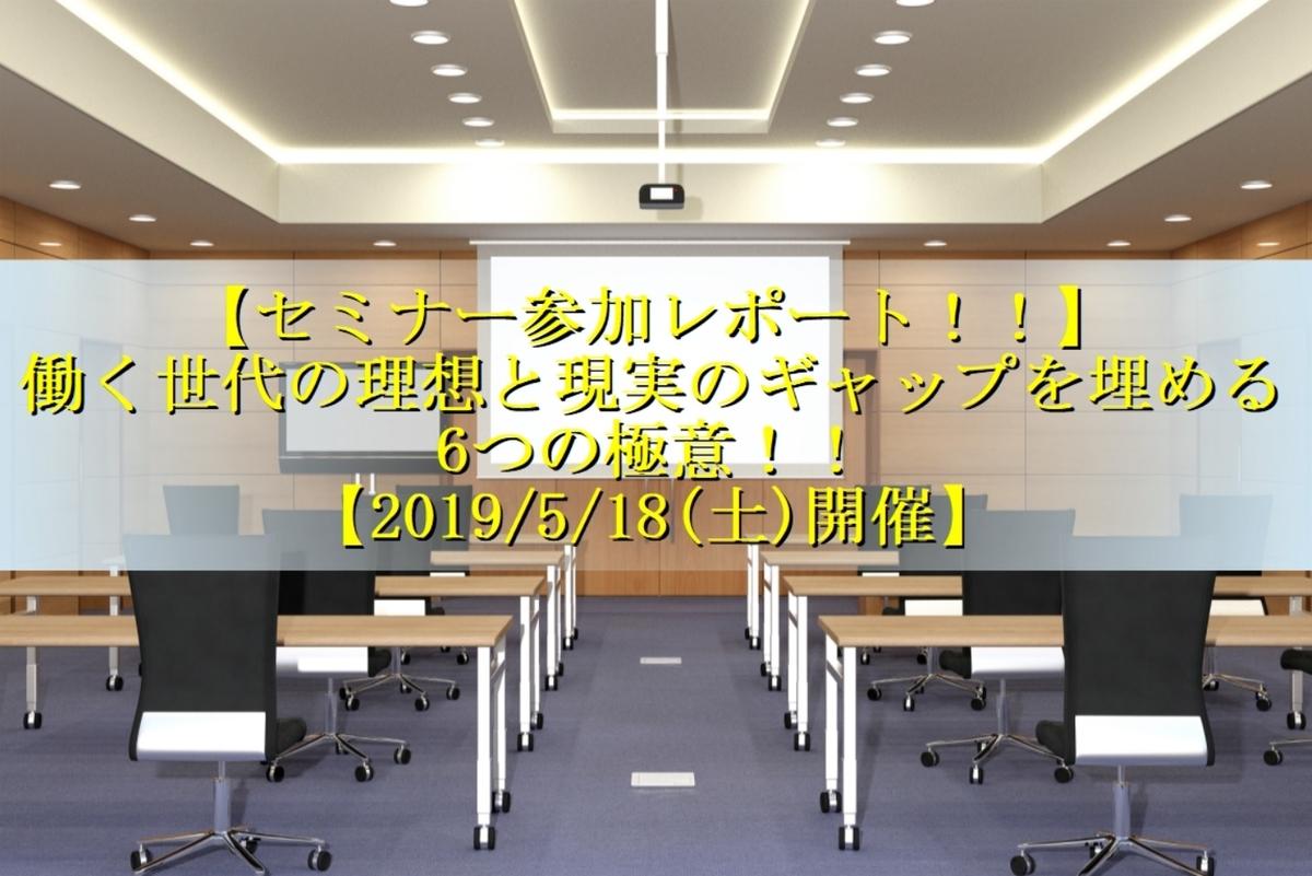 f:id:moshifuku:20190608122950j:plain
