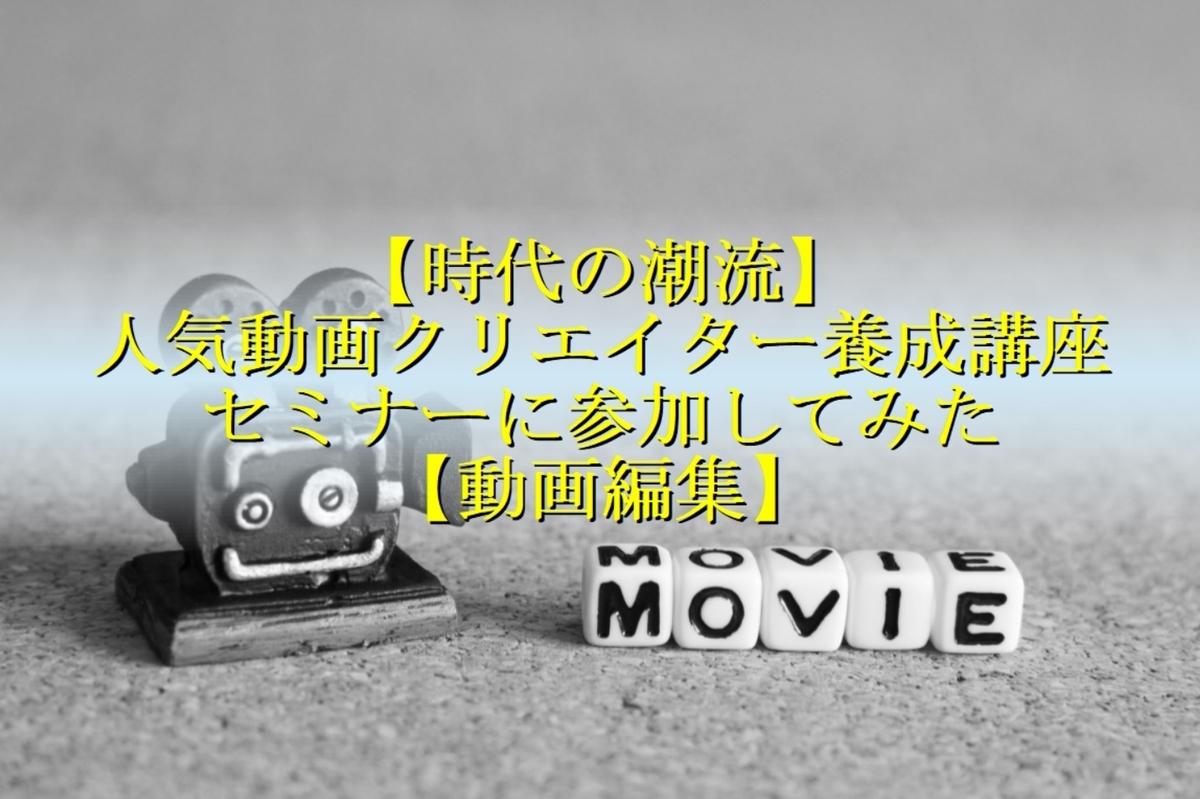 f:id:moshifuku:20190620203046j:plain