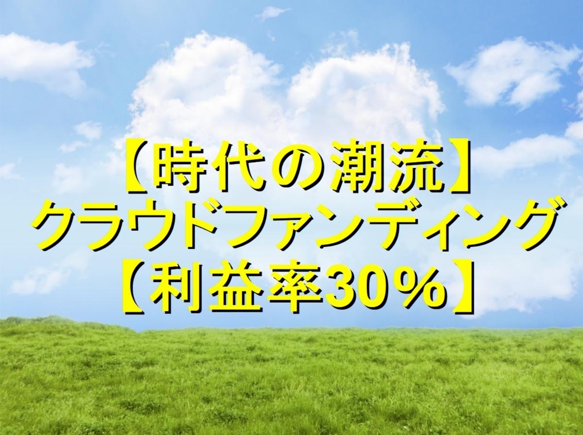 f:id:moshifuku:20190803124302j:plain