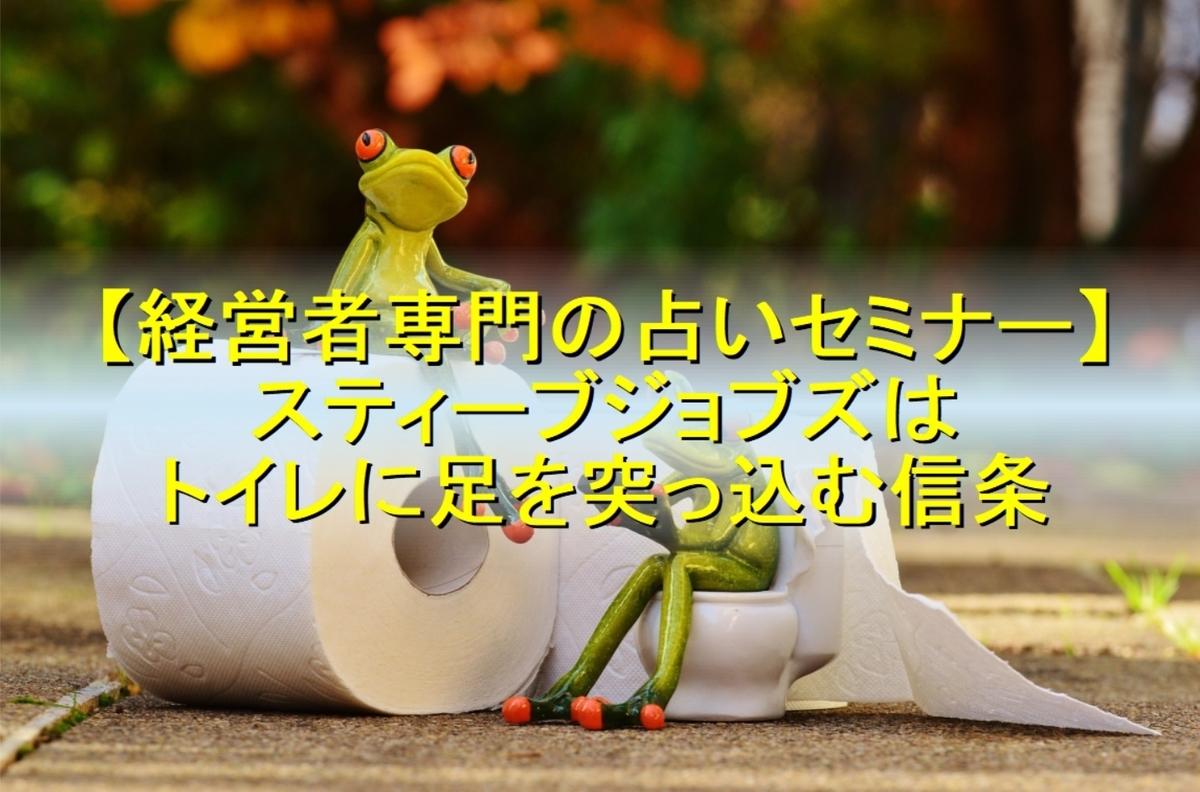 f:id:moshifuku:20190812125836j:plain