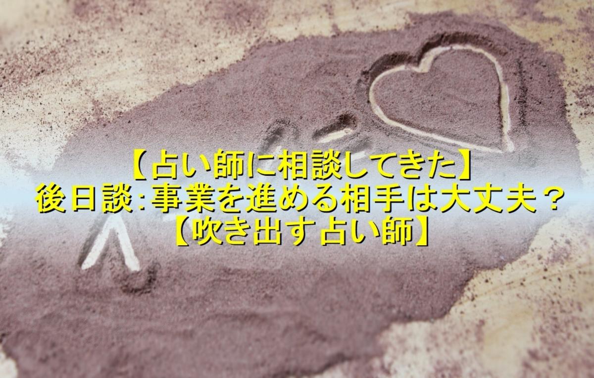 f:id:moshifuku:20190812131311j:plain