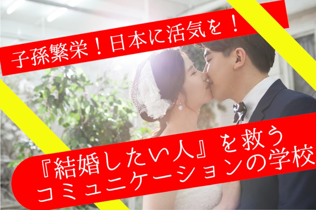f:id:moshifuku:20190829004022p:plain