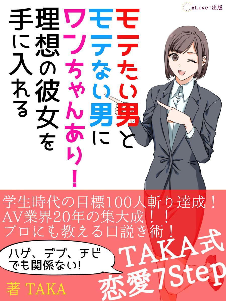 f:id:moshifuku:20190926231843j:plain