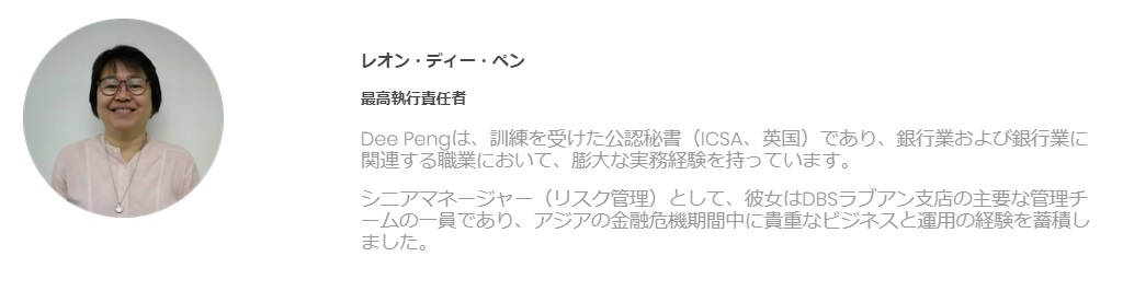 f:id:moshifuku:20191114123921j:plain