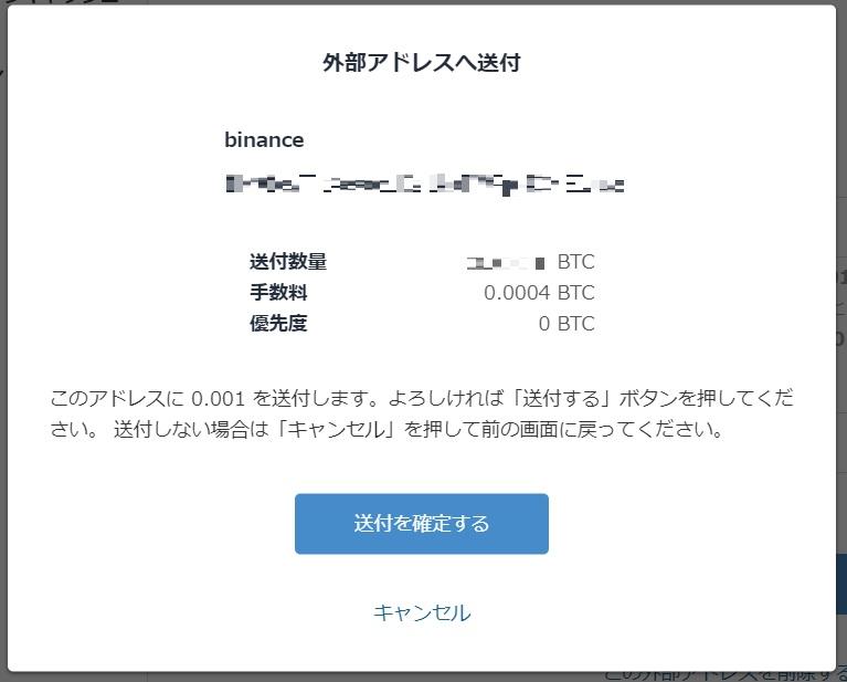 f:id:moshifuku:20191116203632j:plain