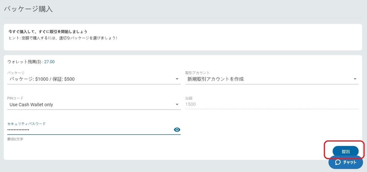 IBH銀行×TLC-TLC運用パッケージ購入-