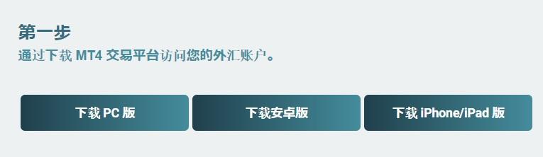 IBH銀行×TLC-MT4連携 アプリリンク-