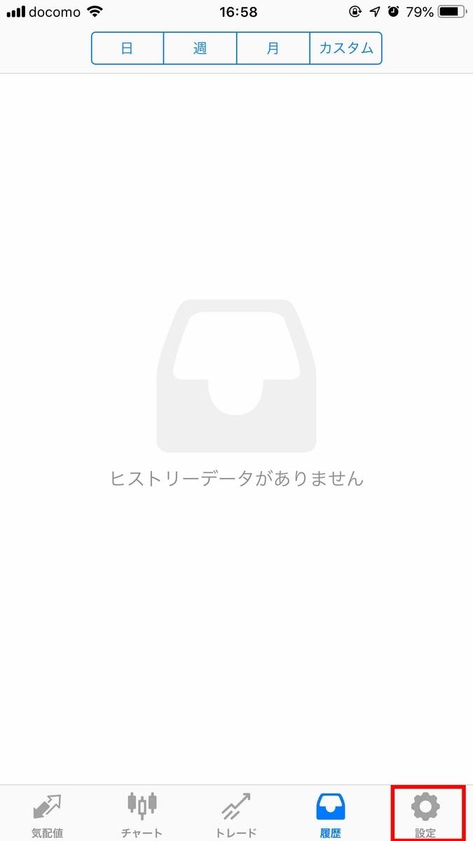 IBH銀行×TLC-MT4 iPhone 1-